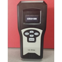 Wholesale 60m Portable Gas Detector Hand Held Remote Ch4 Analyzer from china suppliers