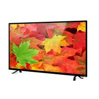 Wholesale 80 inch TFT Flat Screen HD LCD TV Built In DVD Player Support Multi Language from china suppliers