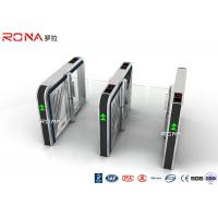 Wholesale Servo Driving Motor Speed Gate Turnstile Access Control High Intelligent Speed Gate Card from china suppliers