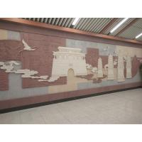 Wholesale Stone relief for subway station from china suppliers