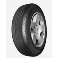 Buy cheap Semi Steel Pcr Tire from wholesalers