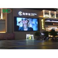 Buy cheap p6 p8 outdoor led screen/led display waterproof modules SMD 3535 full colors from wholesalers