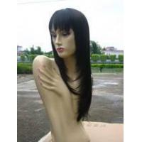 Wholesale Synthetic Hair Wig , Long Wig (No.:L-2106) from china suppliers