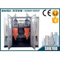 Wholesale 4 Head Pp Blowing Machine , 1000BPH Medicine Bottle Blow Mould Machine SRB70D-4 from china suppliers