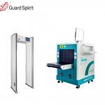Wholesale Door Frame Multi Zone Metal Detector Walk Through Metal Detector Scanner Gate from china suppliers