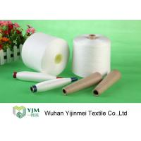 Wholesale Raw White Polyester Core Spun Yarn For Knitting / Sewing On Paper / Plastic Cone from china suppliers