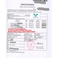 Government issued business invitation letter for china visa merryfood quality government issued business invitation letter for china visa for sale stopboris Image collections