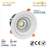 China 3 years warranty ce rohs 12w 15w 18w adjustable ip44 dimmable led downlight 240v on sale