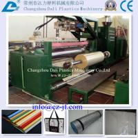 Wholesale Extrusion coating and lamination machine from china suppliers