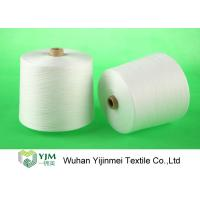 Wholesale 100% Virgin Bright Dyeable Polyester Sewing Threads 60/2 Polyester Core Spun Thread from china suppliers