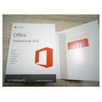 Wholesale MS Office Professional 2016 Product Key from MS