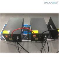 Wholesale 1.2KWH LFP Lithium Deep Discharge Marine Battery High Energy Efficiency from china suppliers