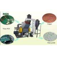 Wholesale Multiple Blades Design PCB Board Recycling Machine Stable Working E Waste Shredder from china suppliers