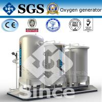 Wholesale Pressure Swing Adsorption Medical Oxygen Generator High Purity for Welding from china suppliers