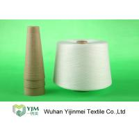 Wholesale 100% Virgin Polyester Ring Spun Yarn / Dope Dyed Tube Yarn Crease Resistant from china suppliers