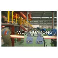 Quality Water Cooler Continuous Casting Machine Horizontal For Bronze Pipes for sale