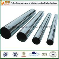 Wholesale Top selling 409l 430 grade stainless steel pipe for cutlery from china suppliers