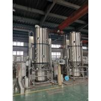 Wholesale 160-240 Kg/Time Fluid Bed Industrial Dryer Machine , Powder Coating Equipment from china suppliers