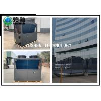 Wholesale 25HP Central Air Source Heat Pump For Office Building Cooling & Heating from china suppliers