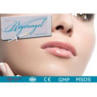 Lip Enhancing Products Quality Lip Enhancing Products