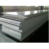 Wholesale Silver 0.3mm Thickness 6061 T6 Aluminum Plate For Construction / Transportation from china suppliers