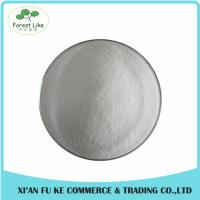 Wholesale Natural L-Citrulline Powder With High Quality from china suppliers