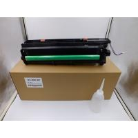 Ricoh MP2014 Photoconductor Unit For Compatible for Ricoh MP2014AD