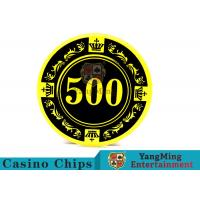 Wholesale 12g Colorful Casino Quality Poker ChipsWith Crown Screen Convenient To Carry from china suppliers