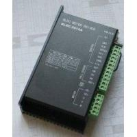 Buy cheap Brushless DC Motor Speed Driver BLDC-5015A from wholesalers