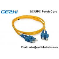 China 3D Passed Optical Fiber Patch Cables SC/UPC - SC/UPC single mode jumper cord wholesale