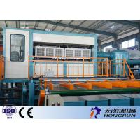 Wholesale Energy Saving Waste Paper Pulp Making Machine 400-12000 Pieces Per Hour from china suppliers