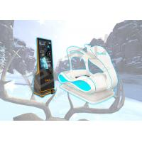 LEKE SLEDGE VR Ski Simulator , Virtual Reality Racing Simulator For Cinema
