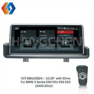 10 25 RK PX3 Android car navigation for BMW 3 E90/E91/E92/E93(2005