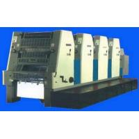 Wholesale Four-color Printing Machine from china suppliers