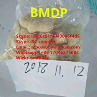 Buy cheap Bmdp Research Chemicals Crystal Brown Colar Purity 99.5% Strong stimulant from wholesalers