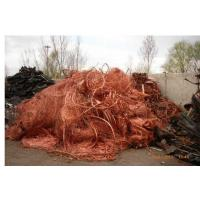 Buy cheap copper scrap 99% from wholesalers