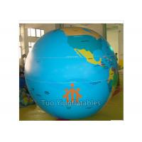 Wholesale Giant Full Digital Printing Inflatable World Globe For Science Exhibition from china suppliers