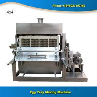 China Fully Automatic Recycling Paper Egg Tray Machine with high output on sale