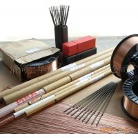 Wholesale stainless steel welding rod from china suppliers