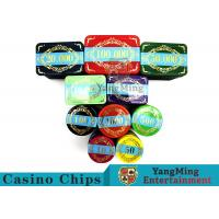 Wholesale Acrylic Colorful Casino Poker Chip Set With High - Grade Materials Seiko Build from china suppliers