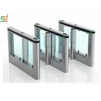 Wholesale LED Light Alarm Supermarket Swing Gate Security Equipment AC 220V Barrier from china suppliers