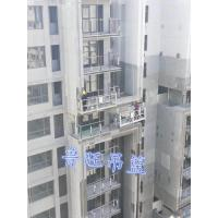 Wholesale Baking Paint Hanging Scaffold Platform High Strength Anti Corrosion from china suppliers