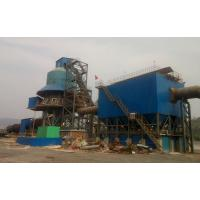 Quality Active-lime Plant for sale