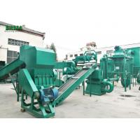Wholesale Large Scale Circuit Board Recycling Machine , Waste Recycling Machine Multifunctional from china suppliers