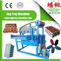 China Small egg tray machine from factory sale on sale