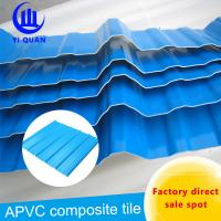 Buy cheap Heat Insulation Pvc Corrugated Plastic Resin Roof Tiles For Vehicle Parking Sheds from wholesalers