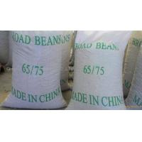 Packed Broad Bean