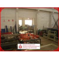 Wholesale High Strength Composite Panel Making Machines with Forced Mixing System from china suppliers