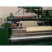 Wholesale 2 Meters  Nonwoven fabric laminating machine from china suppliers