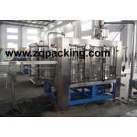 Wholesale CGF16-12-6 Automatic liquid filling machine (Monobloc filling machine 3-in-1) from china suppliers